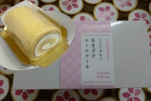 あまざけロールケーキ