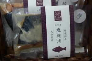 麹の杜オリジナル塩麹付け